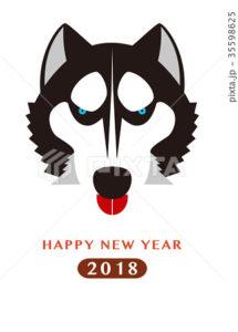 2018年賀状テンプレート_シベリアンハスキー_HNY_添え書きスペース空き