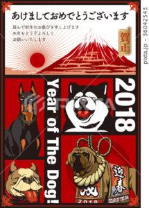 2018年賀状テンプレート_犬と富士と初日の出_あけおめ_日本語添え書き付き