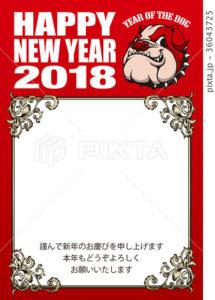 2018年賀状_ブルドッグのフォトフレーム_日本語添え書き付き