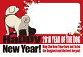 2018年 年賀状テンプレ「お尻丸出し犬フォトフレーム」