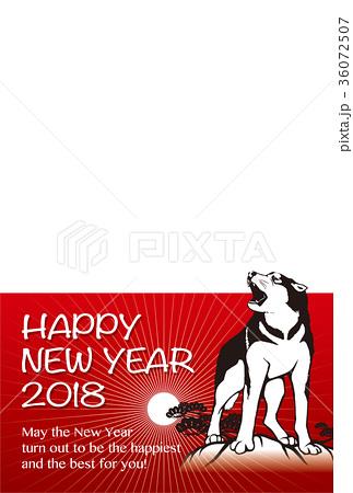 2018年 年賀状テンプレ「吠える犬のフォトフレーム」