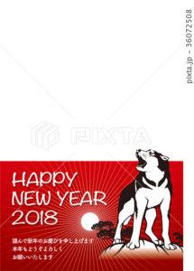 2018年賀状_吠える犬のフォトフレーム_HNY_日本語添え書き付き