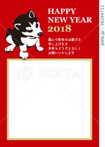 2018年賀状テンプレート_子犬のフォトフレーム01_HNY_日本語添え書き付き