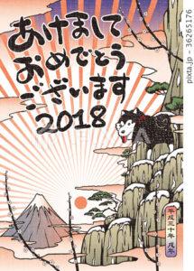 2018年賀状テンプレート_浮世絵風_あけおめ_添え書きスペース空き