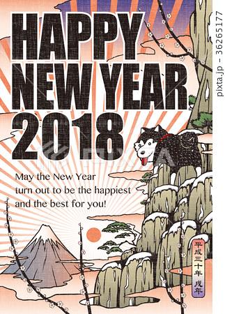 2018年 年賀状テンプレート「浮世絵風」シリーズ