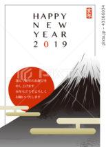 2019年賀状「富士と初日の出」