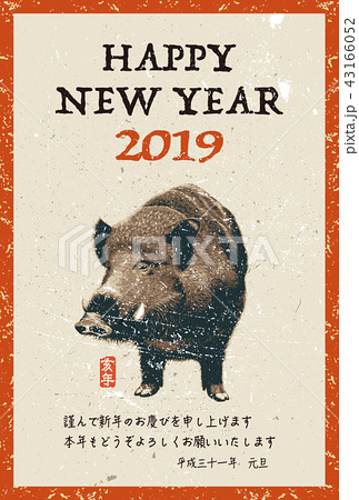 2019年賀状「リアル亥」シリーズ