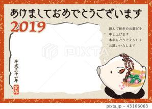2019年賀状「うりぼうフォトフレーム」