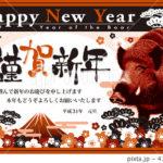 2019年 かっこいい年賀状「レッド&ブラック」シリーズ