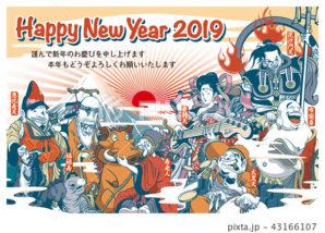 2019年賀状「ちょっとおかしな七福神」ハッピーニューイヤー 日本語添え書き付き