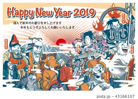 2019年賀状「ちょっとおかしな七福神」シリーズ