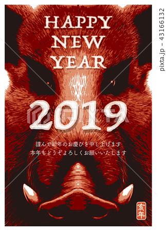 2019年賀状「リアル亥フェイス」ハッピーニューイヤー 日本語添え書き付き