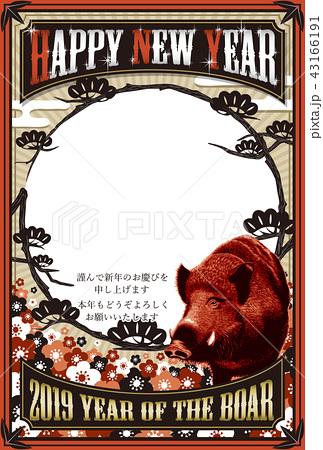 2019年賀状「亥と松と梅のフォトフレーム」ハッピーニューイヤー 日本語添え書き付き