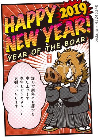 2019アメコミ風年賀状「紋付袴イノシシ」シリーズ