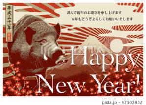 PIXTA限定素材 イラスト素材: 2019年賀状「ゴールドイノシシ」ハッピーニューイヤー 日本語添え書き付き