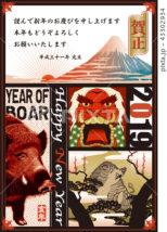 2019「コマ割り年賀状」ハッピーニューイヤー 日本語添え書き付き