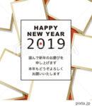 2019年賀状「大盛りフォトフレーム」シリーズ