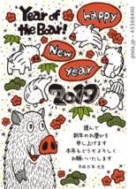 2019年賀状「落書きイノシシ」ハッピーニューイヤー 日本語添え書き付き
