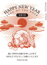 2019年賀状「クールデザイン03」ハッピーニューイヤー 日本語添え書き付き