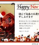 2019年賀状「富士とイノシシの和モダンデザイン」シリーズ
