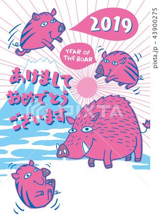 2019年賀状「へたうまイノシシ」あけおめ 手書き文字スペース空き