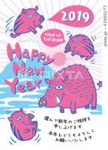 2019年賀状「へたうまイノシシ」ハッピーニューイヤー 日本語添え書き付き