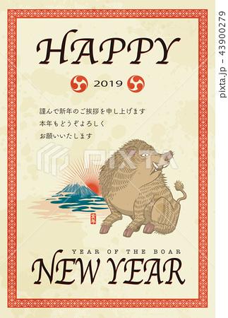 2019年賀状「ジャポニズム」ハッピーニューイヤー 日本語添え書き付き