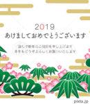 2019年賀状「グラフィカル松竹梅」シリーズ