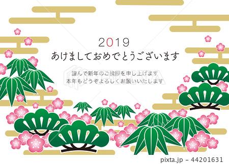 2019年賀状「グラフィカル松竹梅」あけおめ 日本語添え書き付き