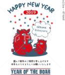 2019年賀状「ポップなイノシシ」シリーズ