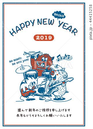 2019年賀状「イノシシバンド」ハッピーニューイヤー 日本語添え書き付き