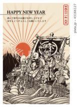 2019年賀状「七福神と宝船」ハッピーニューイヤー 日本語添え書き付き