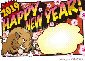 2019アメコミ風年賀状「猪突猛進」ハッピーニューイヤー 手書き文字スペース空き