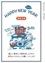 2019年賀状「イノシシファミリーのロックバンド」ハッピーニューイヤー 日本語添え書き付き
