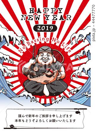 2019年賀状「バスフィシングの神様」ハッピーニューイヤー 日本語添え書き付き