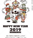 2019年 年賀状テンプレート「七福人ロックバンド」シリーズ