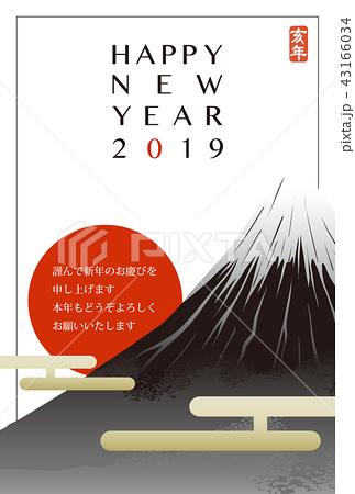 2019年賀状「富士と初日の出」ハッピーニューイヤー 日本語添え書き付き