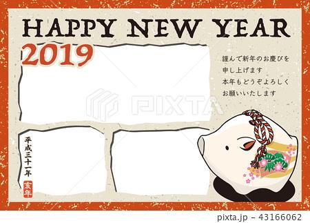 2019年賀状「うりぼうフォトフレーム3枚用」ハッピーニューイヤー 日本語添え書き付き