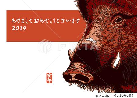 2019年賀状「シンプル亥」あけおめ 書き文字スペース空き