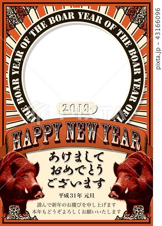 2019年賀状「アートポスター風フォトフレーム」あけおめ 日本語添え書き付き