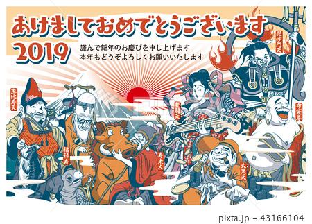 2019年賀状「ちょっとおかしな七福神」あけおめ 日本語添え書き付き