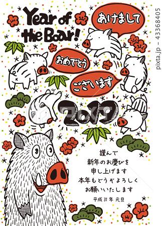 2019年賀状「落書きイノシシ」あけおめ 日本語添え書き付き
