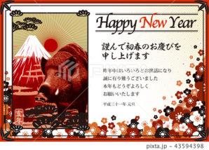 2019年賀状「富士とイノシシの和モダンデザイン」ハッピーニューイヤー 日本語添え書き付き