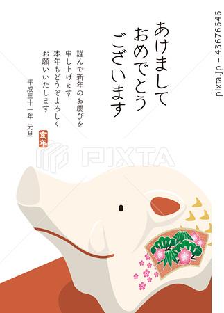 2019年賀状「亥の置きもの」あけおめ 日本語添え書き付き