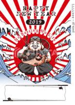 2019年賀状「バスフィシングの神様」ハッピーニューイヤー 手書き文字スペース空き