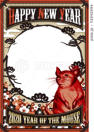 2020年賀状テンプレート「ネズミと松と梅のフォトフレーム」
