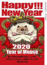 2020年賀状テンプレート「ハリネズミキング」