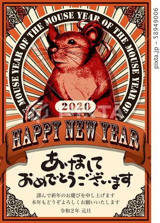 2020年賀状テンプレート「アートポスター風」