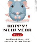 2020年 年賀状テンプレート「グラフィカルマウス」シリーズ