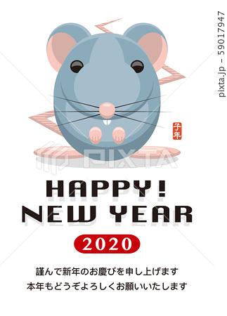 2020年賀状テンプレート「グラフィカルマウス」